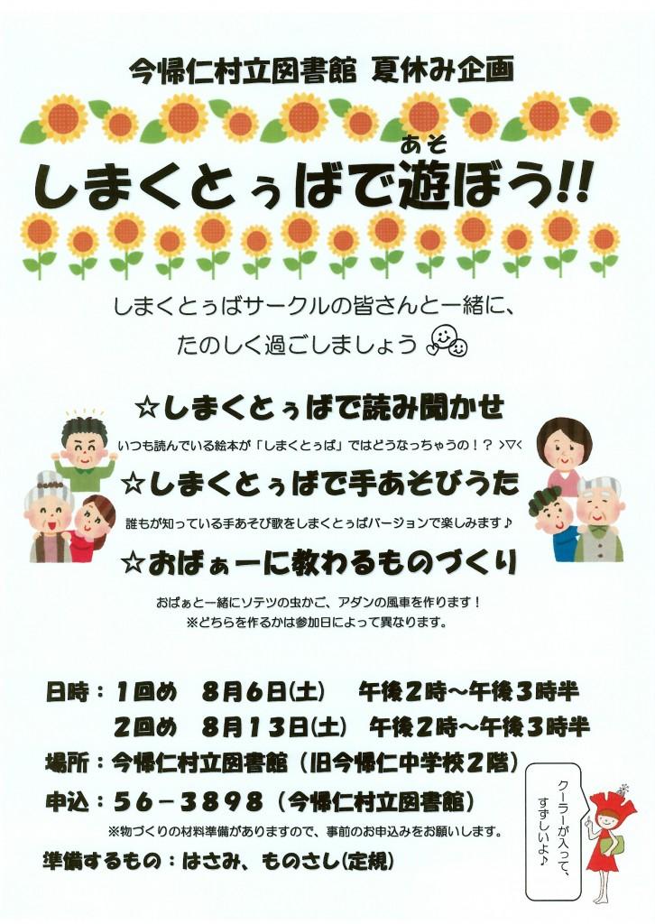 Image-000