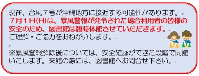 news0701